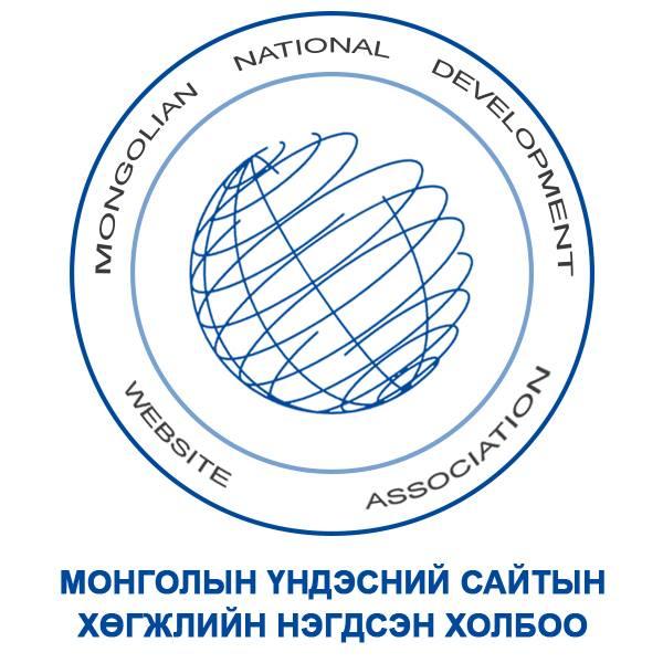 Монголын Үндэсний Сайтын Хөгжлийн Нэгдсэн Холбоо үүсгэн байгуулагдлаа