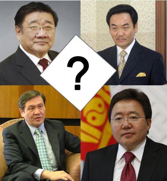 Монгол Улсын Ерөнхийлөгч ямар хүн байвал зохилтой вэ